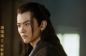 《上阳赋》之宋怀恩,因爱慕王儇谋反,最后被王儇用计捉拿