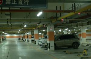 武汉一业主一次购买556个车位,其余业主只能在他那里加价购买