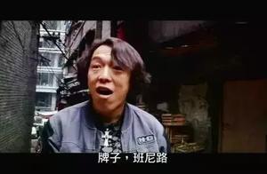 最地道的青岛方言,我仿佛听到了黄渤的声音