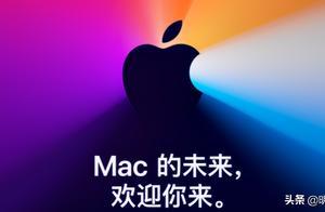 苹果的双十一发布会:又将一次改变世界