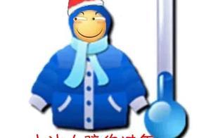 """""""深圳跨年夜下雪最低1°C""""狂刷屏,网友崩溃!真相来了……"""
