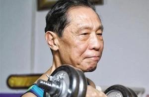 84岁硬核男神钟南山:锻炼身体70年,手臂肌肉让年轻小伙自愧不如