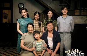 《隐秘而伟大》中最惨的两个角色,一个是赵志勇,一个是杨一学