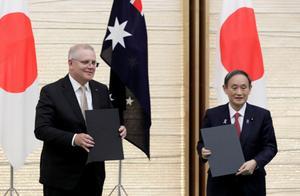 """日澳签""""防务协定"""",""""亚洲版北约""""渐渐成形,中国需做好应对最坏局面的准备"""