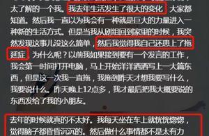 金鸟奖黑幕;内娱圈灵异纪实(2)