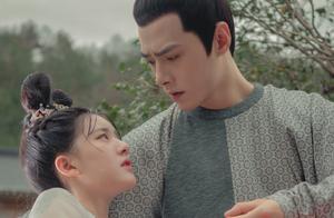 长歌行:乐嫣被拐为奴,皓都为救公主不惜身受重伤,乐嫣以身相许