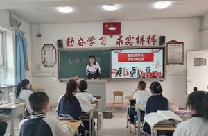 """民族团结创建的""""迎泽故事"""":四十五中校园里的""""民族一家亲"""""""
