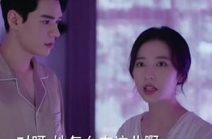 《从结婚开始恋爱》19-20集预告:方宁问鹿亦尧,跟凌睿下乡