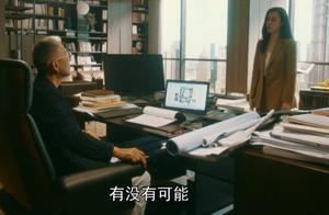 《流金岁月》:叶谨言收购谢氏,只为给朱锁锁撑腰,暗藏泪目真相