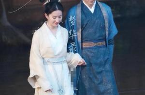 刘亦菲陈晓牵手路透被曝,甜度胜过杨幂许凯,2人古装扮相太惊艳