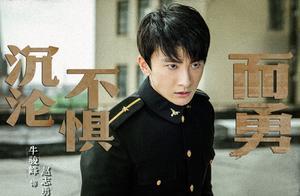 《隐秘而伟大》:赵志勇为顾耀东挡枪,沈青禾入狱遭受非人折磨