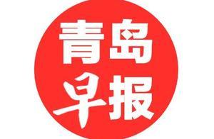 """致敬""""最可爱的人"""",青岛公交文旅志愿者陪伴抗美援朝老战士过重阳"""