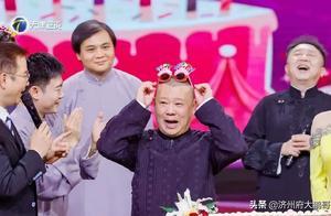 双喜临门,天津卫视德云社相声春晚录制,祝郭德纲48岁生日快乐