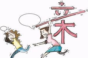"""教育惩戒新规3月将行:""""戒尺""""还给了老师,但他们不敢接了"""