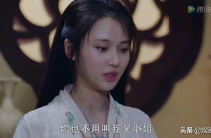 《有翡》赵丽颖这位女主角,总算有一套服装比女二更加耀眼夺目了