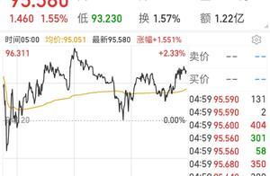 百度收购YY直播,李学凌清仓国内项目,套现55亿或转投海外