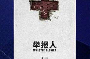 超级期待:易烊千玺新片合作徐峥,真实事件改编,又是一个爆款!