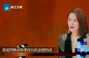 章子怡综艺怒批选手后引起热议:为什么现在大家都想争着当演员?