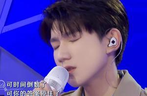 王源深情献唱《可乐》,唱出了浓浓的故事感,网友称赞感染力强
