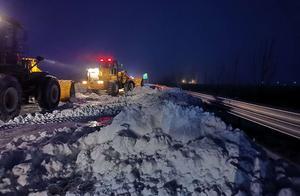 出动13000余人次、机械12000余台班,吉林省打赢今冬首场除雪战役