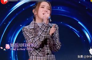 邓紫棋搭档李玟,导师组合堪比王炸,陈小春反问:邓紫棋是新人?