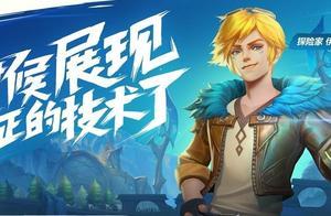 LOL手游出现外挂后,拳头设计师发布公告,将对中国玩家锁区