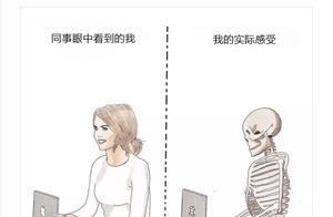 漫画:成年人的真实生活,你能看到最后吗!