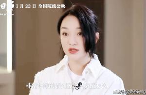 电影《武汉日夜》定档1月22日,为什么半个娱乐圈都强烈推荐?