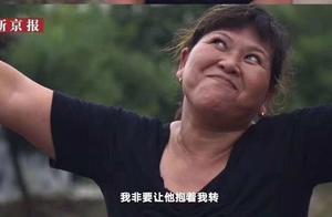 对话宋小女:想把儿孙留在张玉环身边,他比我更需要家人陪伴