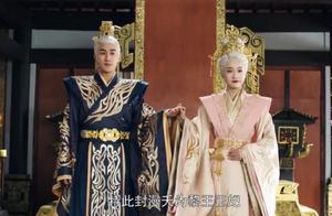 制片人谈《白发》配音,边江为无忧哭3次,全剧只有罗云熙是原音