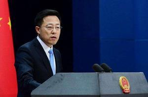 巴西总统拒绝采购中国疫苗,外交部回应