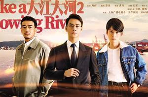 他20岁夺得影帝,母亲是王牌经纪人,今在《大江大河》中演杨巡