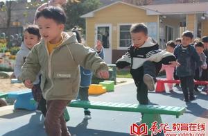 趣味跑操,快乐成长——古城北关街幼儿园开展冬季花样跑操活动