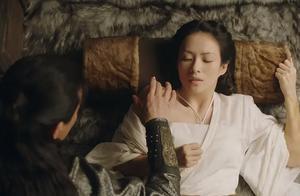 上阳赋第8集后真香,网友磕上周一围章子怡,导演太会拍床戏