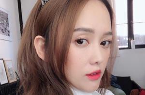 41岁陈乔恩脾气太火爆,手机号码被泄露后,直接开骂:恶心死了