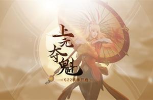 王者荣耀:新赛季正式开启,官方发放全服红包,碎片商店迎来更新