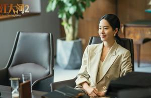 《大江大河2》播出过半,杨采钰的梁思申终于上线,评分却降了