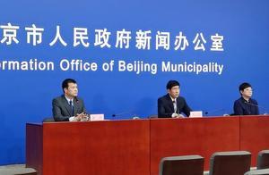 社区优先、扩大号源、增设绿色通道……北京多举措优化老年人就医服务