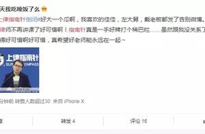 一别两宽!法考刚结束:柏浪涛、李佳、左宁纷纷微博宣布