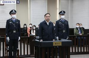 受贿9432万余元,呼和浩特市委原书记云光中一审被判14年