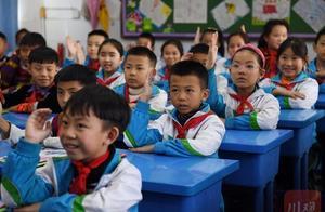 @所有四川人,未来5年美好生活图景来了,上学、看病都在其中