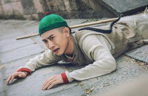新版《鹿鼎记》导演马进回应争议,张一山是演技扛把子