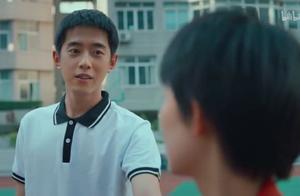 风犬少年的天空:好学生马田临近高考离家出走,属于青春期的叛逆
