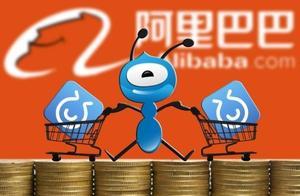 阿里巴巴重仓 A 股,认购蚂蚁集团 7.3 亿新发股票