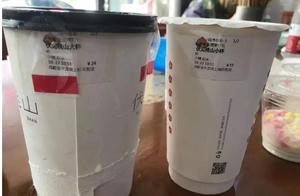 网红奶茶包装底部空心,大杯中杯一样多?南昌资深律师怎么看