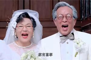 88岁的李香琴去世,《92家有喜事》不在的演员又多了一位
