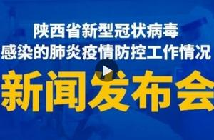 陕西:抓好农村改厕避免二次污染交叉感染,少摆席、少窜门、少走动