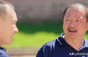 《刘老根4》变偶像剧,林更新郑爽出现,范伟依然有戏份?
