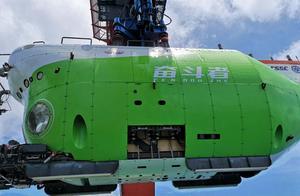 中国载人潜水器坐底世界最深海沟,美专家提醒:美难以承受这代价