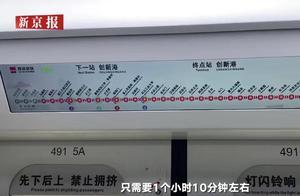 """西安一地铁可直达高校食堂,全网最强""""按时吃饭""""提醒功能"""